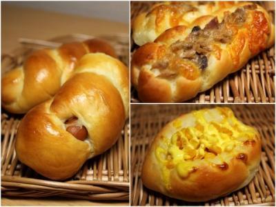 10.12.28惣菜パン