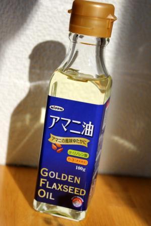 11.01.13アマニ油