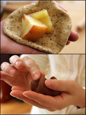 11.01.13りんごとチョコの仲良しパン_成形