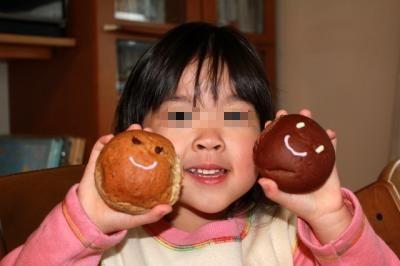 11.01.13りんごとチョコの仲良しパン_次女
