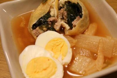 11.01.19卵のキムチ煮2