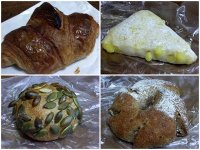 11.02.01ベッカライアインのパン