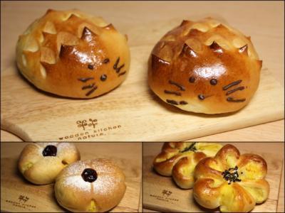 11.02.13バザーのパン_甘い系