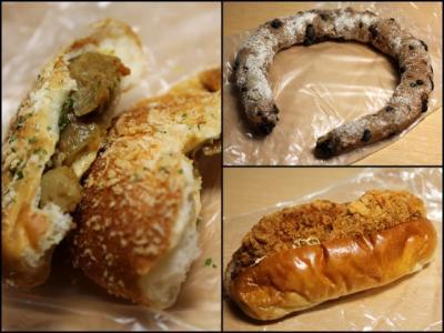 11.02.24パンのなる木のパン