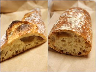 11.02.24カドナのパン_大きいパン