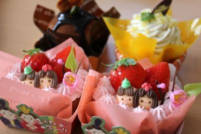 11.02.26ひなまつりケーキ