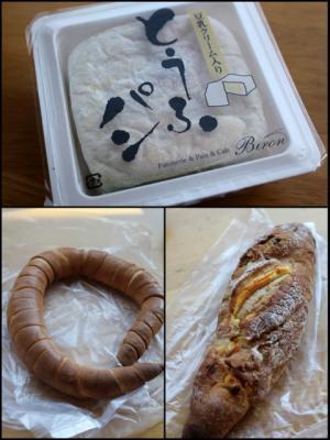 11.03.12姉にもらったパン