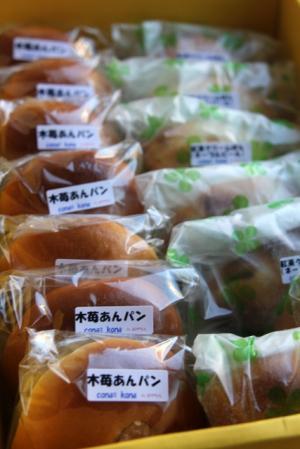 11.04.06百円パン
