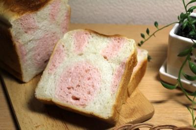 11.04.11ネコノテ食パン_スライス