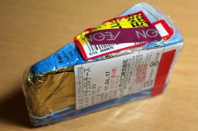 11.04.13アーラブルーチーズ