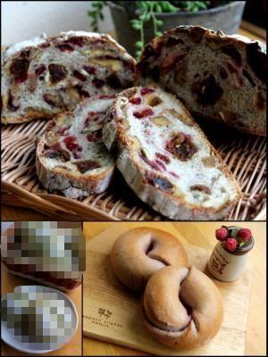11.05.21今日焼いたパン2