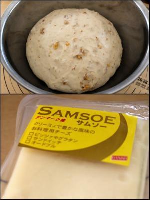 11.06.01サムソーくるみボール_生地&チーズ