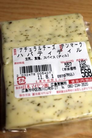 11.06.07珍しい?チーズ