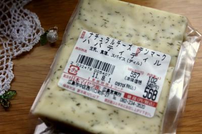 11.06.12デンマークのチーズ