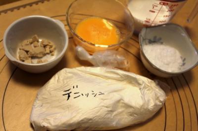11.07.18デニッシュ3種_材料