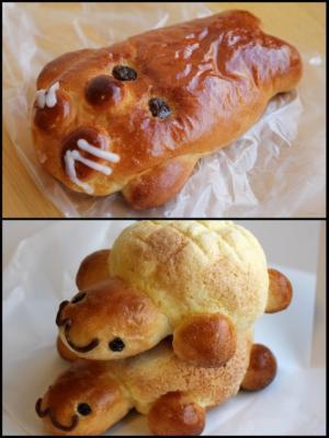 11.08.02アンデルセンのパン