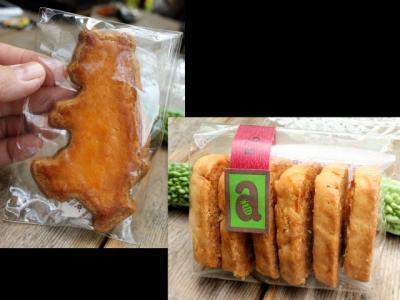 11.08.26アナナスの焼き菓子