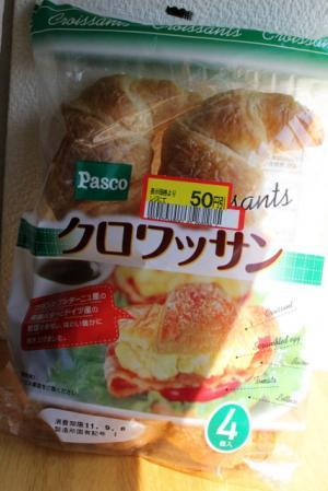 11.09.08市販のクロワッサン