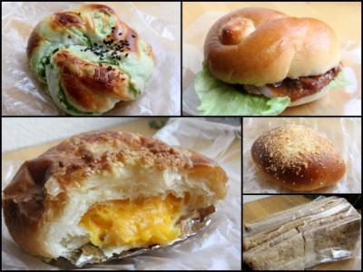 11.09.24ドゥービーのパン
