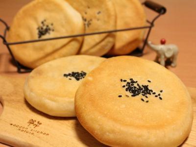 11.09.253色豆パン