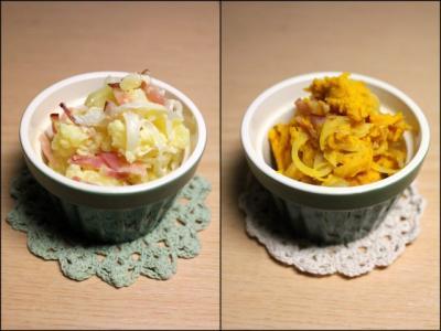 11.10.06ポテトサラダ&カボチャサラダ