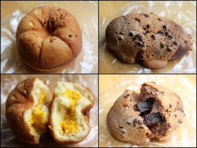11.10.10ブランジュリタケウチのパン2