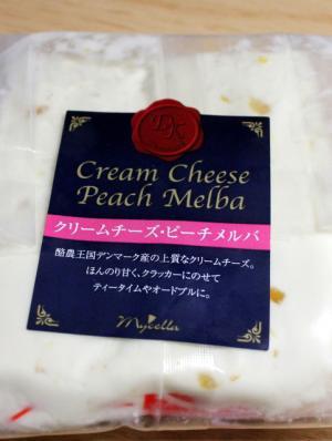 11.11.02クリームチーズ・ピーチメルバ