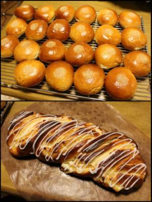 11.11.06あんパン&シュニッテン