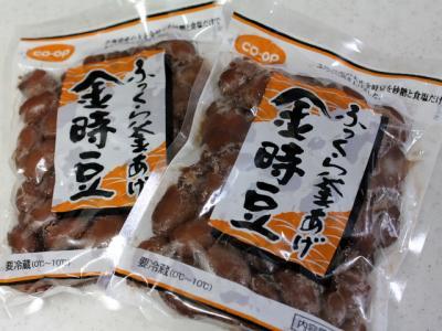11.11.10まめパン_金時豆