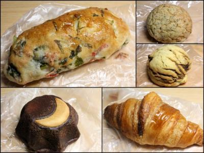 11.11.29ニルのパン
