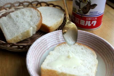 12.01.20パウンド食パン_練乳で