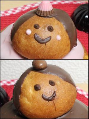 12.02.26お雛様パン_小さい方ヨダレ