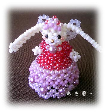 beadsdoll2011-2-21-1.jpg