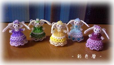 beadsdoll2011-3-8-2.jpg