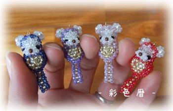 beadsdoll2012-1-17.jpg