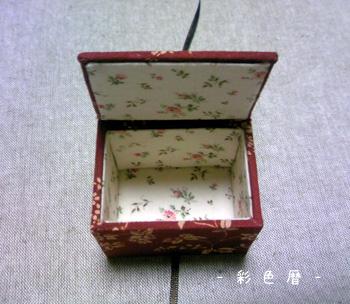 box2010-10-28-2.jpg