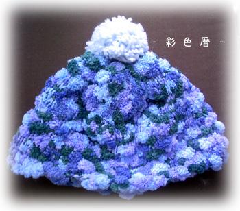 knit2010-12-22-1.jpg
