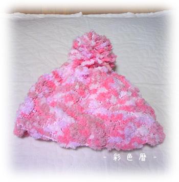 knit2011-1-25-1.jpg