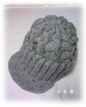 knit2011-1-25-2.jpg