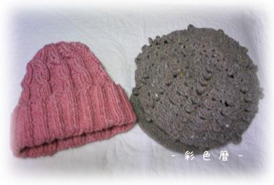 knit2011-1-25-3.jpg