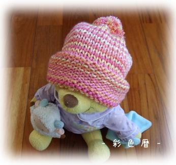 knit2012-2-16-1.jpg
