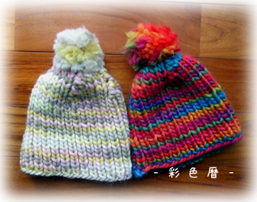 knit2012-2-3.jpg