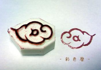 stamp2010-11-3.jpg
