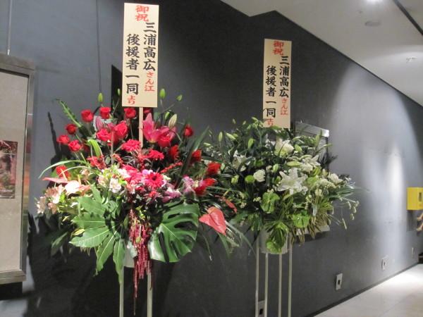コンサート会場のスタンド花