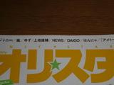 2009年04月10日_CIMG0187