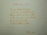 2009年04月01日_CIMG0178
