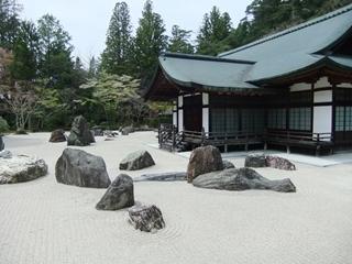 金剛峰寺の石庭