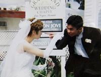 ゆちととJASONの結婚式②