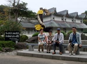 佐渡歴史館