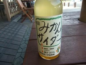 和歌山モノ